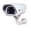 2MP waterproof IP camera for ANPR 6-22 motor zoom