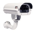 2MP waterproof IP camera for ANPR 5-50 motor zoom